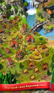 Игра Королей - ММО Стратегия screenshot 4