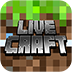 Live Craft 2018 : Crafting and survival Icon