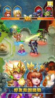 城堡爭霸 - 聯盟霸業 screenshot 5
