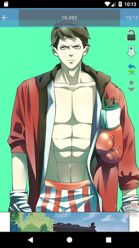 Manga World screenshot 9