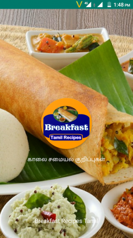 Breakfast Recipes Tamil 1 7 Download APK for Android - Aptoide