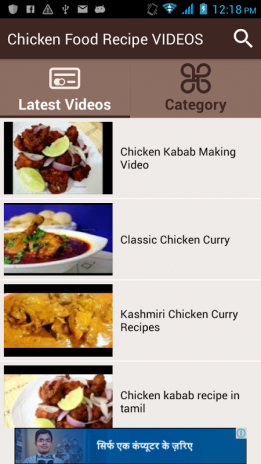 Chicken Food Recipes Videos 11 Download Apk For Android Aptoide