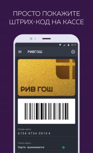 Wallet screenshot 3