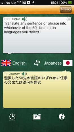 Translator (Speak & Translate) 1 55 Download APK for Android