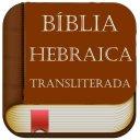 Bíblia Hebraica Transliterada Livre