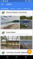 Google Street View Screen