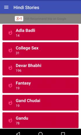 indian sex apk