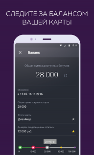 Wallet screenshot 4