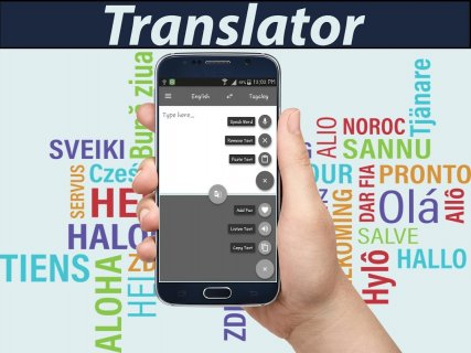 English Tagalog Translator screenshot 2