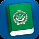 Arabic Pro - 2.3