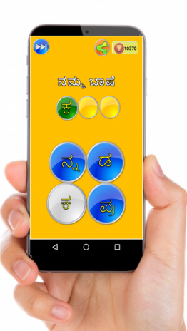 word game download for android mobile