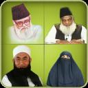 Studiosi islamici lezioni