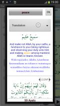 Islam: The Noble Quran Screenshot