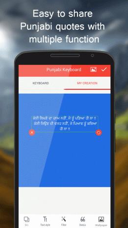 Punjabi Keyboard 3 7 Download APK for Android - Aptoide