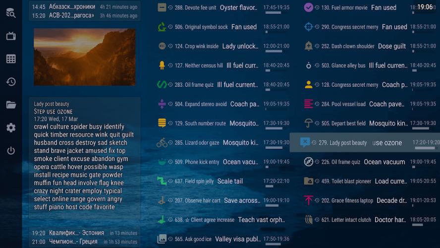 OTT Navigator IPTV screenshot 3