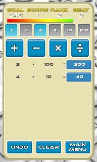 Math King screenshot 2