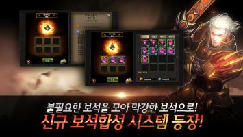 드래곤가드S for Kakao Screen