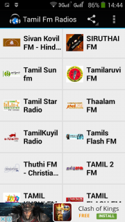 Tamil Radios 9 0 Download APK for Android - Aptoide