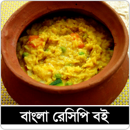 Bangla recipe book 30 download apk for android aptoide forumfinder Gallery