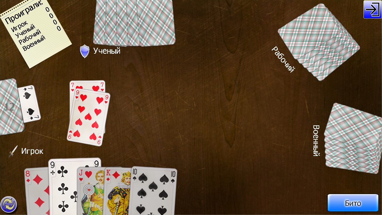 Карткові ігри онлайн безкоштовно тисяча