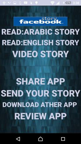 facebook book app download