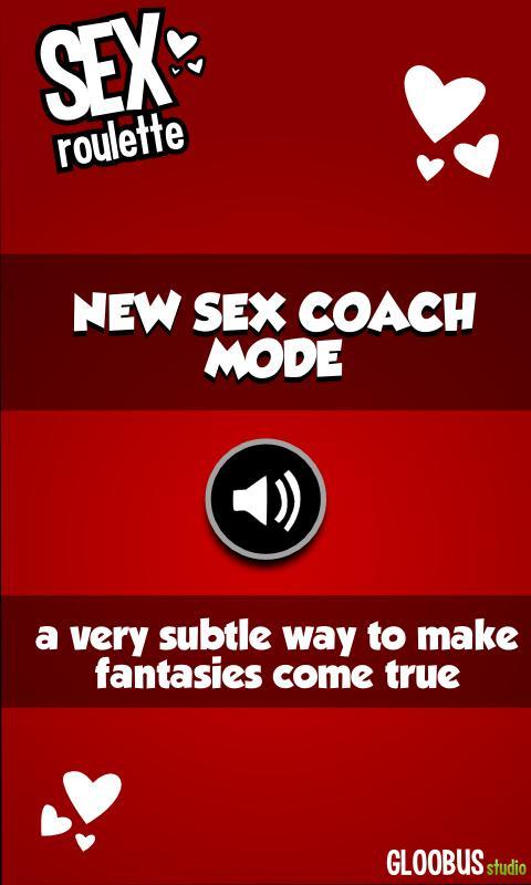 Секс рулетка apk