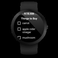 Wear OS by Google Smartwatch (was Android Wear) screenshot 6