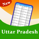 UP: उत्तर प्रदेश Voter List 2020-21 Download