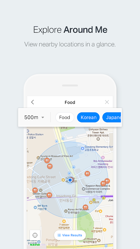NAVER Map, Navigation screenshot 1