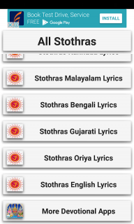 All Devotional Stothras 2 0 Download APK for Android - Aptoide