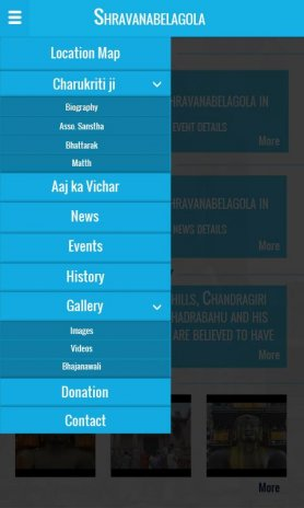 Shravanabelagola(Official App) 1 2 Download APK for Android