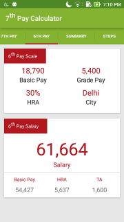 7th Pay Commission Salary Calc 1 11 Download APK for Android