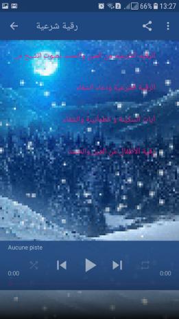 أذكار و أدعية - أناشيد إسلامية بدون نت mp31 0 tải APK dành