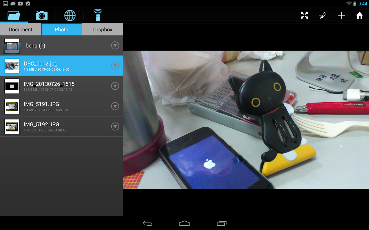 MX661 QPresenter 1.0.0.68 Download APK for Android - Aptoide