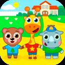 幼兒園:動物