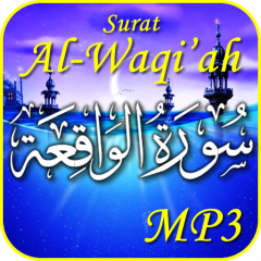 Surat Al Waqiah mp3 1 6 Download APK for Android - Aptoide