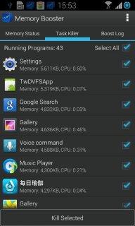 Memory Booster (Full Version) screenshot 2