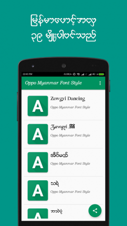 Myanmar Font Style For Oppo 1 2 Android အတွက် Aptoide APK