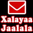 Xalayaa Jaalala - Afan Oromo Love Letters