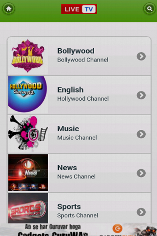Mobile TV Channels  Download APK for Android - Aptoide