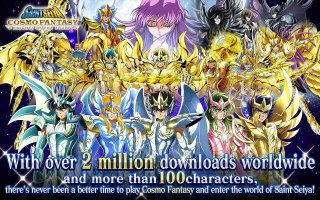 SAINT SEIYA COSMO FANTASY Screen