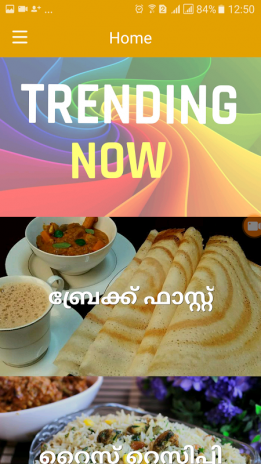 Kerala food recipes malayalam english 24 download apk for android kerala food recipes malayalam english screenshot 3 forumfinder Gallery