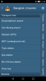 Thai phrasebook ✈ Thai Talk Pro screenshot 6
