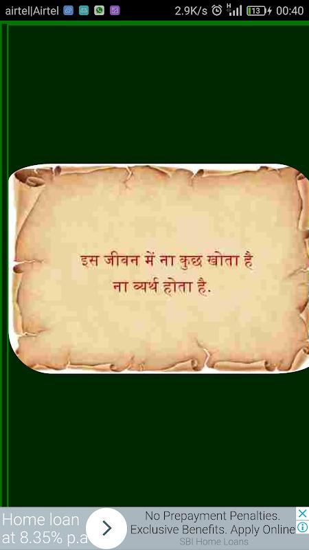 Geeta Darshan Osho Download
