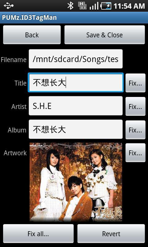 ID3TagMan: MP3 Tag Editor 1 0 13 Download APK para Android