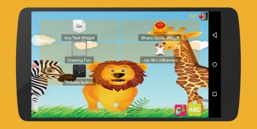 Child Lock Launcher screenshot 11