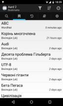 Aard 2 Screenshot