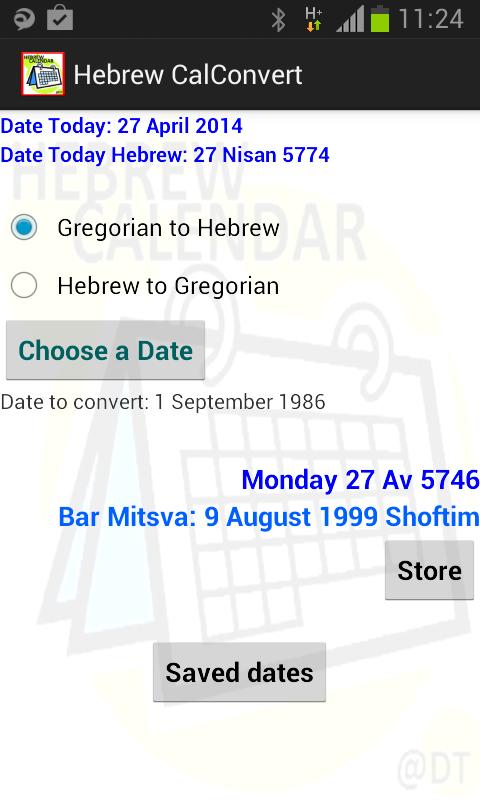 Traducere romana ebraica online dating