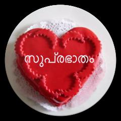 Malayalam Good Morning Images Good Night Images 10 Download Apk