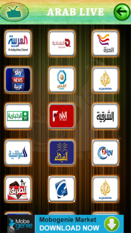 Arabic TV Live 1 0 Download APK for Android - Aptoide